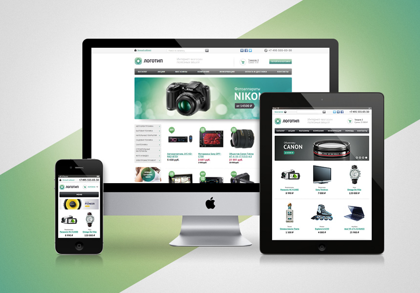 188cda357c8e Аспро - готовый интернет-магазин по теме  Бытовая техника и электроника